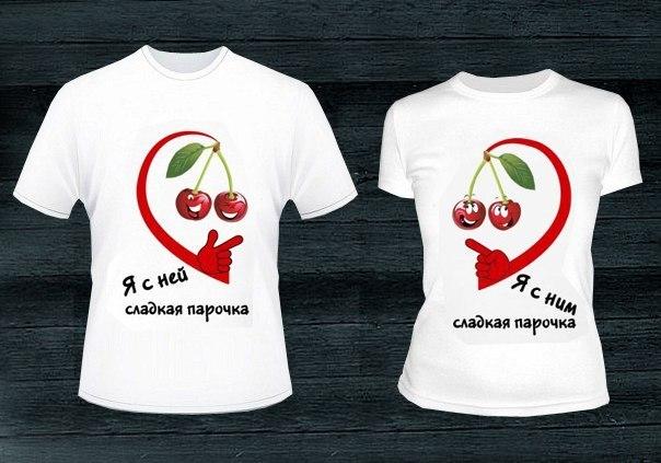 печать на футболках королев гелиос